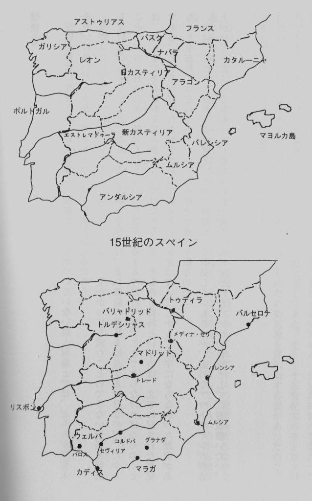 地図 15世紀のスペイン